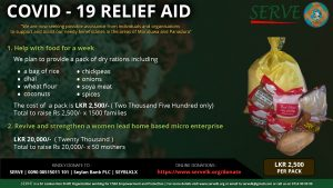 COVID-19 Relief Fund of SERVE